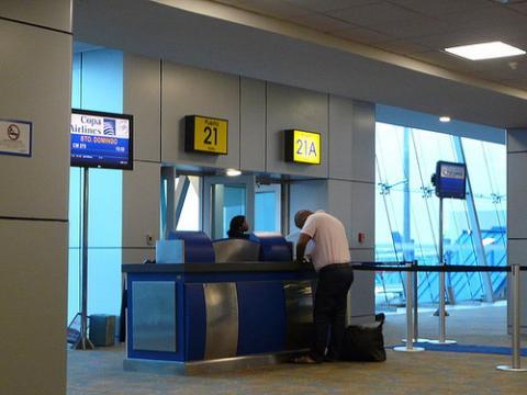 panama-aeropuerto.jpg
